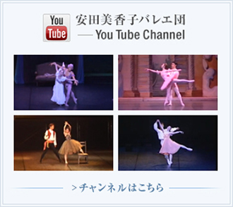 youtubeチャンネル
